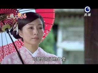 美人龍湯 第1集 Spring Love Ep1 Part 1