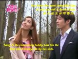 You are the One I Love the Deepest - featuring George Hu and Annie Chen