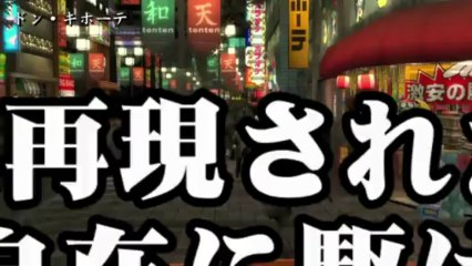 Trailer 1 de Yakuza 1 and 2 HD Edition