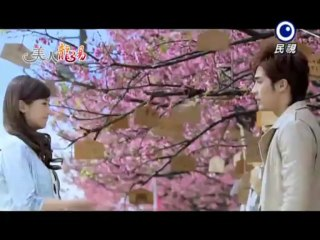 美人龍湯 第14集 Spring Love Ep14 Part 3