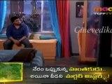 Abhinandhana 21-05-2013 | Maa tv Abhinandhana 21-05-2013 | Maatv Telugu Episode Abhinandhana 21-May-2013 Serial