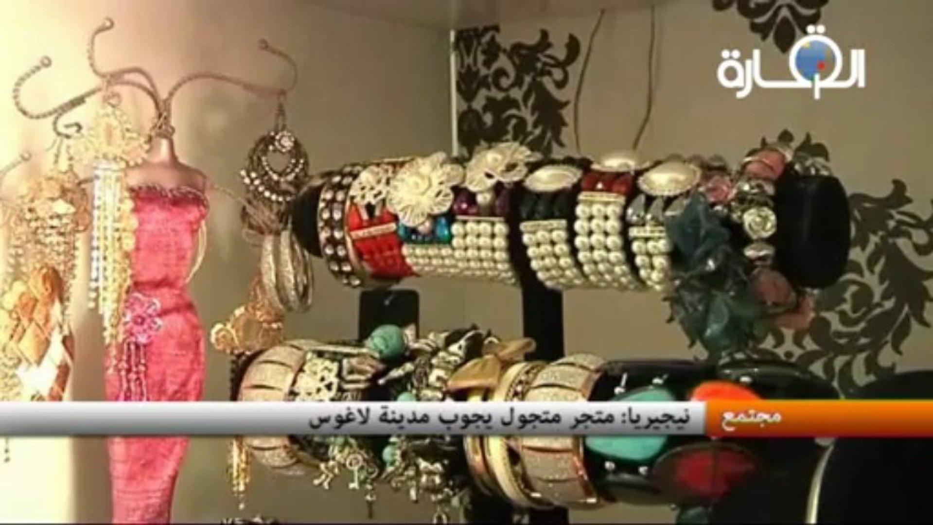 صور.. ضبط وتحرير 145 محضر ومخالفة وبائع متجول فى حملات إزالات ...
