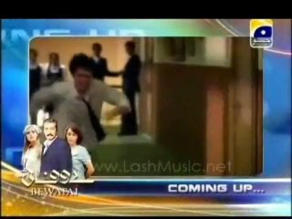 Bewafai Single Link Geo Tv