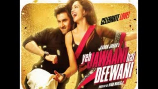 download re kabira maan ja mp3 full song