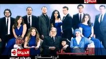 اعلان مسلسل الشك - رمضان 2013 - شبكة مصارعة العرب