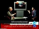 Lies of Brigadier Imtiaz in Jirga - 3 (August 2009)