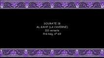 coran sourate 018 Al-kahf la caverne vostfr shuraim & soudais