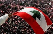 Lebanese mark liberation anniv. of S Lebanon from Israeli occupation