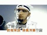 mc hot dog clip rap japonnais/chinois