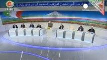 Présidentielles en Iran: premier débat télévisé