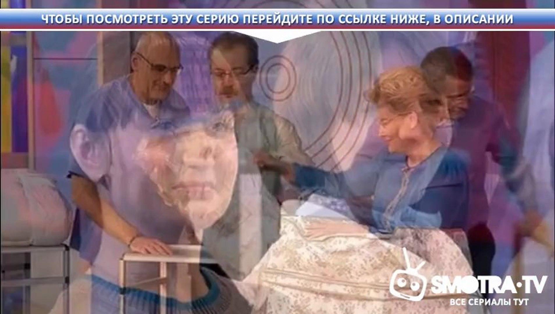 Тайны мира с Анной Чапман  Разоблачение. Битва бессмертных от 02.06.2013
