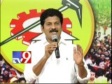 TDP welcomes Harish Rao proposal - Revanth Reddy