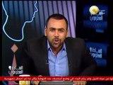 يوسف الحسيني: قولوا ورايا .. يسقط يسقط حكم المرشد