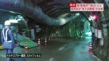 """廃炉廃棄物の最終処分""""地下試験場""""を初撮影"""