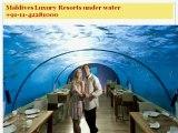 Holidays In Maldives   Travel To Maldives   Maldives Trips