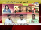 Prime (Hindi) -  Cabinet gives nod to Real estate bill - 5 June 2013