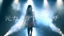 琥珀うた主演 元カノデスマッチ【Teaser Trailer】