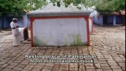 Temples of Tamilnadu -  In & around Chennai