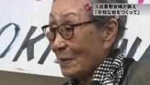 元「慰安婦」が平和を訴え 沖縄 2013年5月