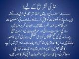 Tashreh ke Liay Ashaar aur Iqtabas By Amir Atish