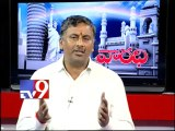 BJP leader NVSS Prabhakar on AP politics with NRIs - Varadhi - USA - Part 2