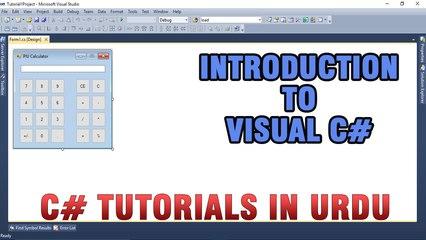 C# Tutorial In Urdu - Introduction to Visual C#