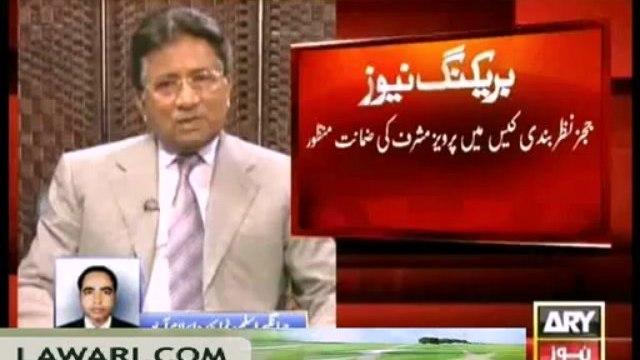 Musharraf granted bail in judges' detention case