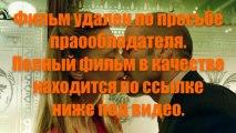 фильм Ангел-хранитель смотреть онлайн в хорошем качестве 2013 projoccoclitt1979