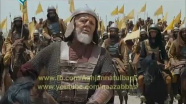 mukhtar nama episode 36 part 4