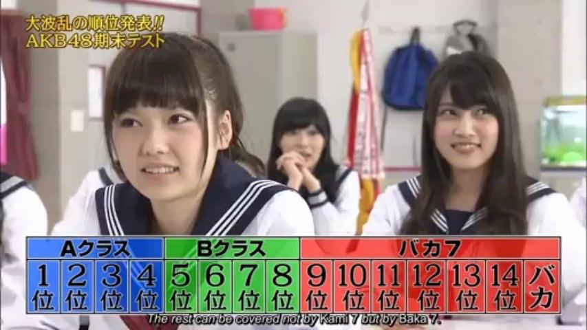 Mechaike Special AKB48 - NIL48