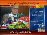 Federal Minister Ishaq Dar's Media Talk 13 June 2013