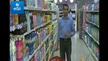 تقرير قناة الجزيرة عن مقاطعة الجمعيات التعاونية للمنتجات الايرانية في الكويت