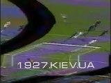 КЕЧ 1981/1982 Динамо Киев - Аустрия Вена 1:1