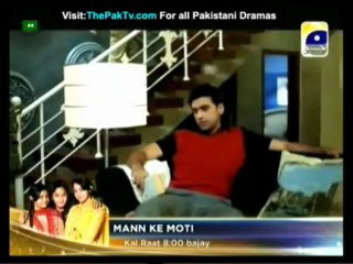 Meri Dulari - Episode 14 - June 12, 2013
