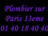 Plombier Paris 13 : 01 40 18 40 40 plomberie