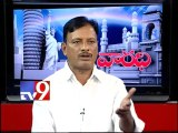 BJP leader Venu Gopal Reddy on AP politics with NRIs - Varadhi - USA - Part 3