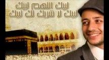 Maher Zain ~ Radhitu billahi Rabba - Sallallahu Aleyhi Vesellem