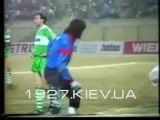 КОК 1985/1986 Рапид Вена - Динамо Киев 1:4