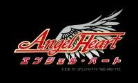 Générique 1 début d'Angel Heart ép 02 à 24