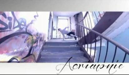 Acrimonie crew for life 2013 (no officiel) danse Hip Hop Bretagne Finistére pour tous publics