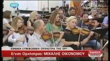 L'émouvant dernier concert de l'orchestre national symphonique grec