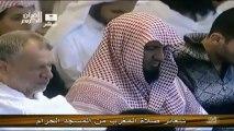 Sheikh Maher Al-Mueaqly - Sural Al-Qiyamah الشيخ ماهر المعيقلي