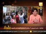 ياسر شميس: المحافظ دخل ديوان المحافظة بدون أي اشتباكات بالبحيرة