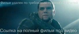 Человек из стали русский перевод