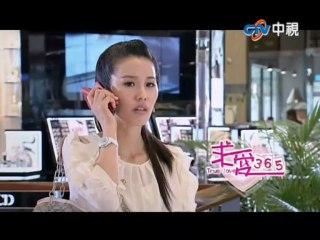 求愛365 第11集 True Love 365 Ep11 Part 2