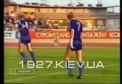 КЕЧ 1986/1987 Берое - Динамо Киев 1:1