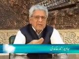 Shab e Barat, Shab e Meraj or Darood - Javed Ahmad Ghamidi