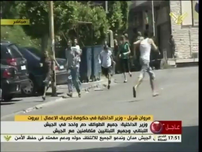 Seis soldados são mortos no Líbano