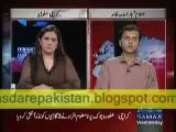 Israel Geo news and Hamid Mir EXPOSED BY SHAHEED SON(hamid mir gadaar)