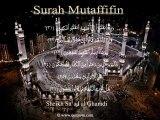 083 Surah Mutaffifin (Sa'ad al Ghamdi)